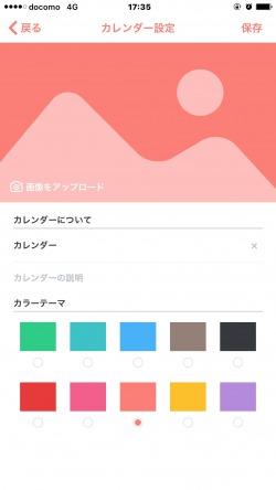 s_step00.jpg