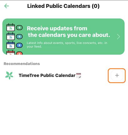 Public_Calendar_search.PNG